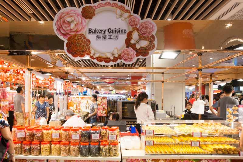 Ang Mo Kio Hub Chinese New Year Fair 12