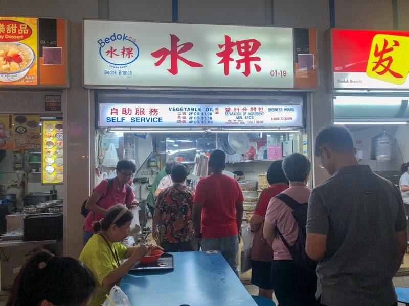 Bedok Interchange Hawker Centre Bedok Chwee Kueh 1