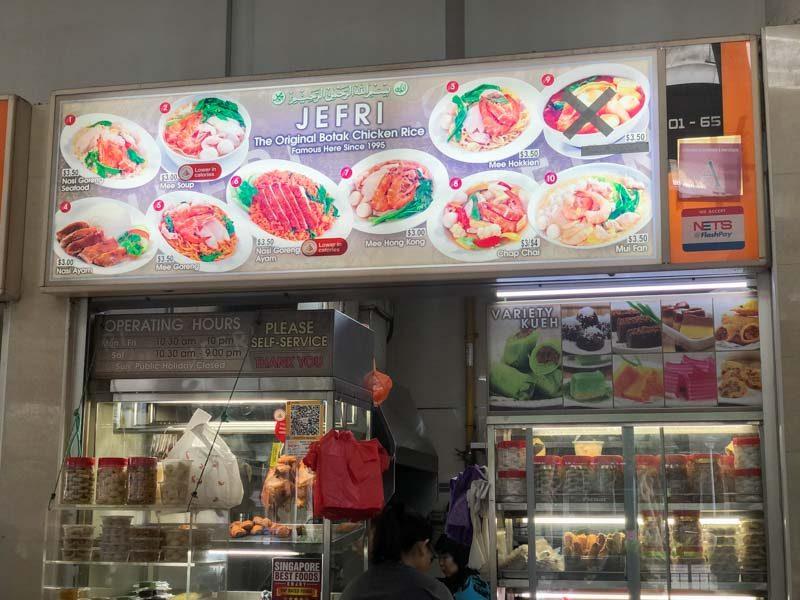 Bedok Interchange Hawker Centre Jefri The Original Botak Chicken Rice 2