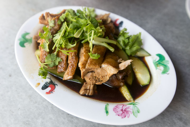White House Teochew Porridge 8