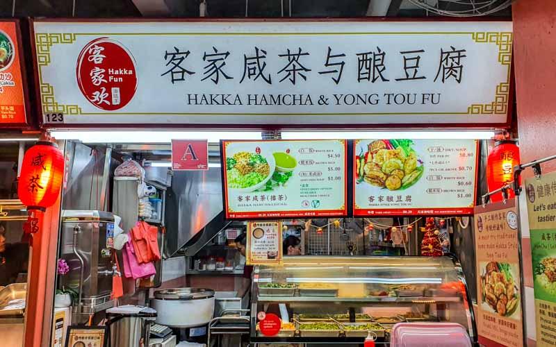 Hakka Hamcha & Yong Tou Fu thunder tea Chinatown 1