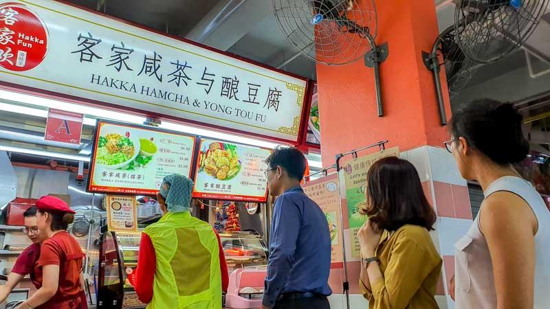 Hakka Hamcha & Yong Tou Fu thunder tea Chinatown 10