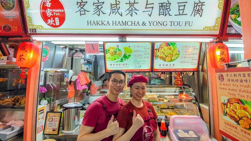 Hakka Hamcha & Yong Tou Fu thunder tea Chinatown 36