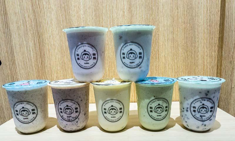 Yomie's Rice X Yogurt 2