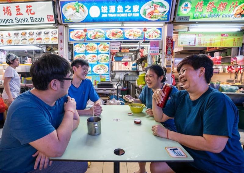 Jun Yuan House Of Fish Online 2