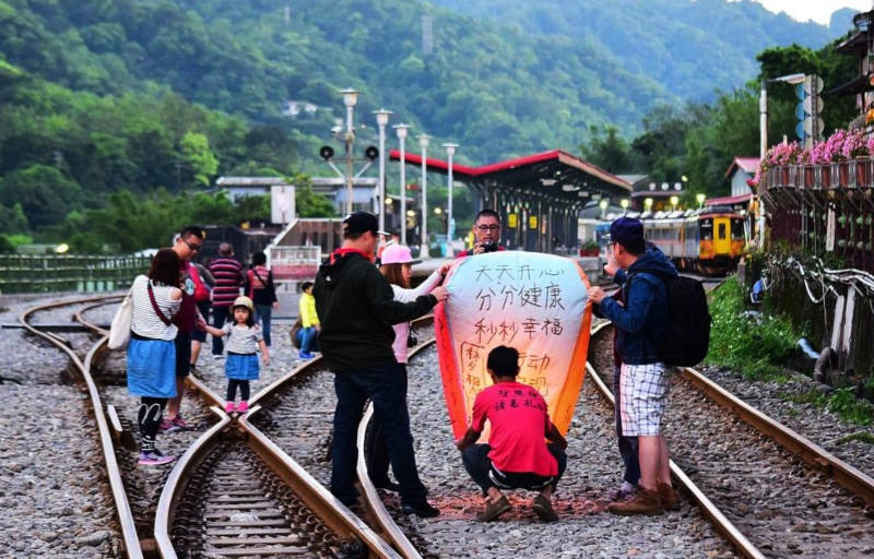 Taiwan Shifen2
