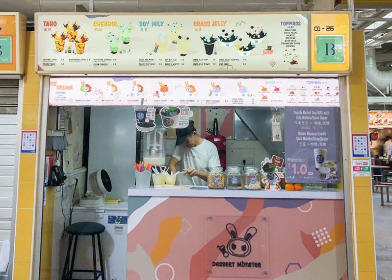 Wallet Friendly Heartland Bubble Tea Places Singapore 8