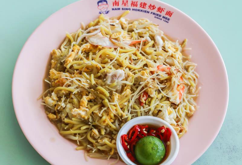 Nam Sing Hokkien Fried Mee 2