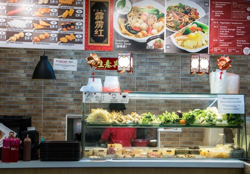 Nanyang Polytechnic International Mart Mala