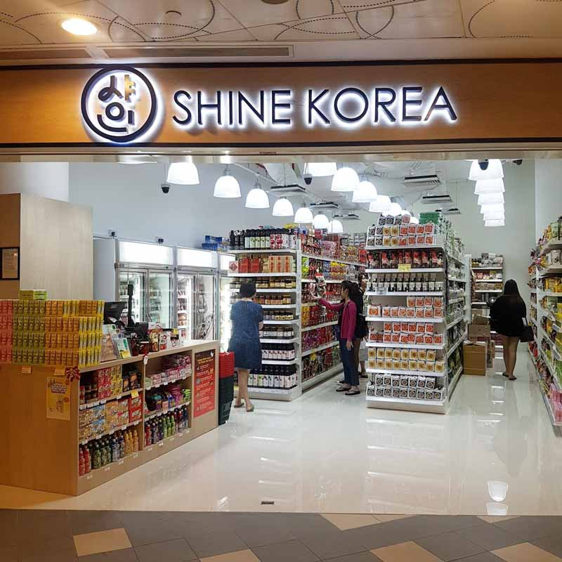 Shine Korea Singapore Mar 2020 Online
