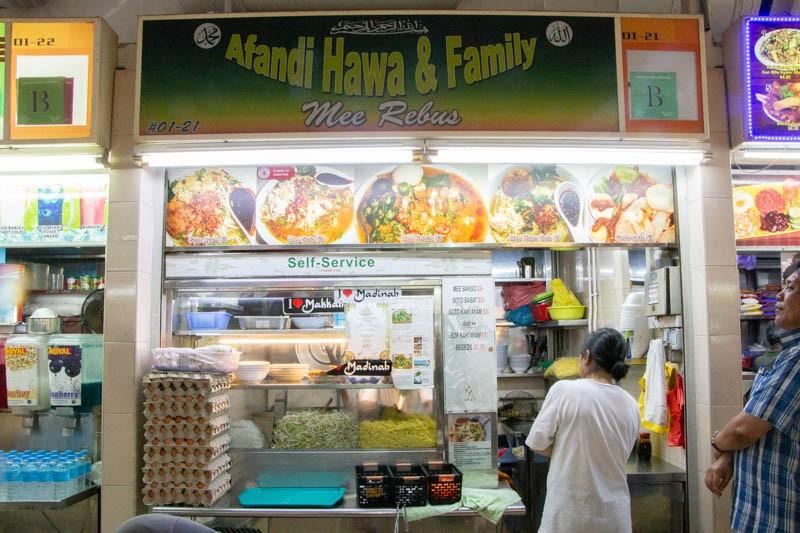 Afandi Hawa & Family 5