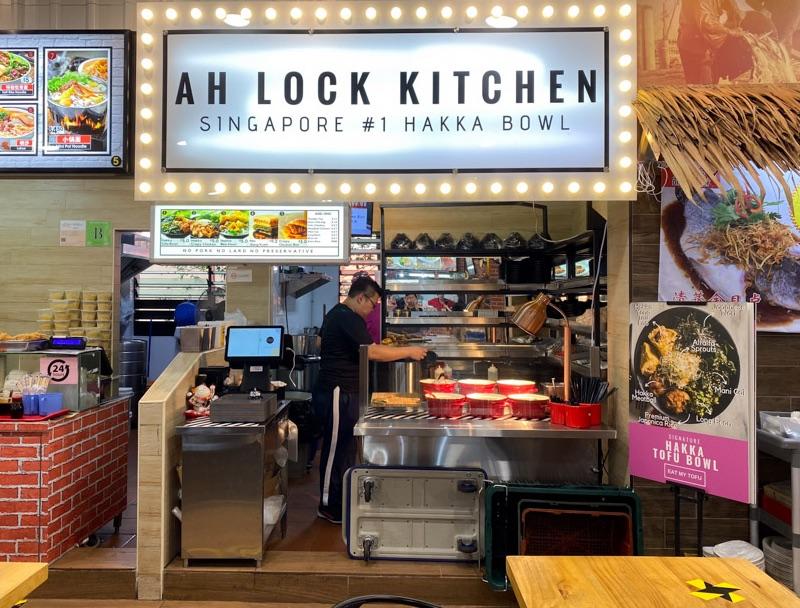 Ah Lock Kitchen 2