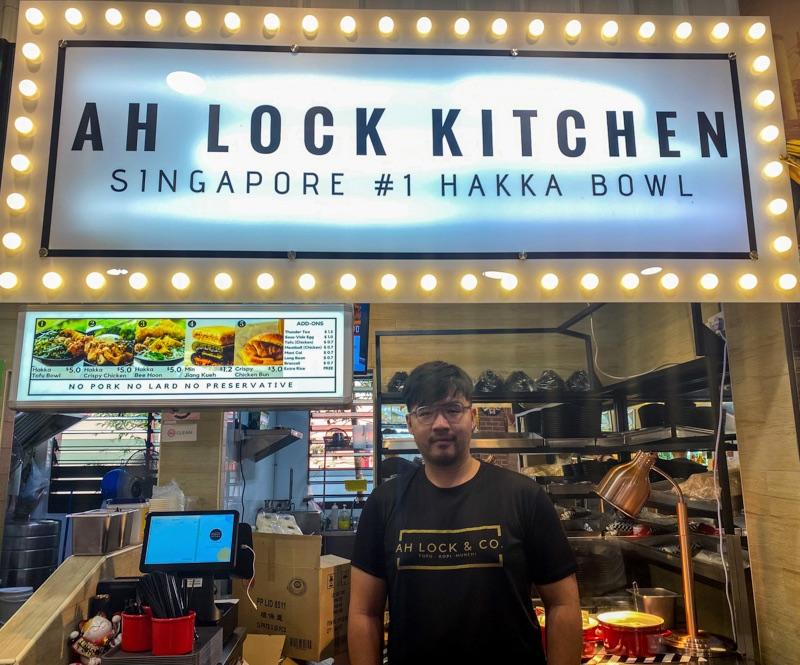 Ah Lock Kitchen 3