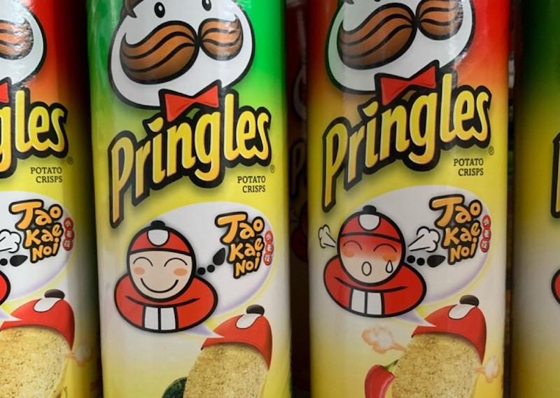 Online Tao Kae Noi X Pringles 2