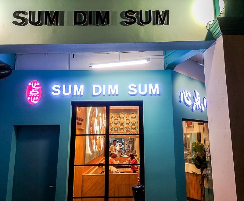 Sum Dim Sum 12