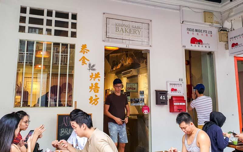 Keong Saik Bakery Basque Burnt Cheesecake Outram 1