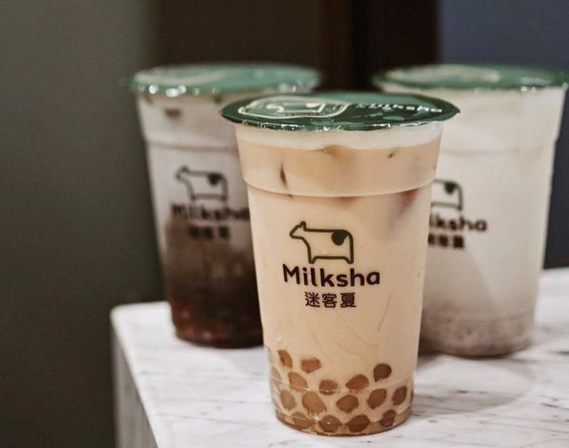 Milksha Three Drinks 9.90 Free Movie Rental Singapore Apr 2020 Online 3