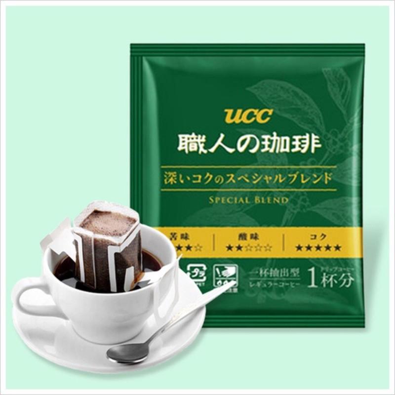 Coffee Shopee Online 3
