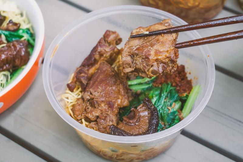 Online Shi De Fu Pork Ribs