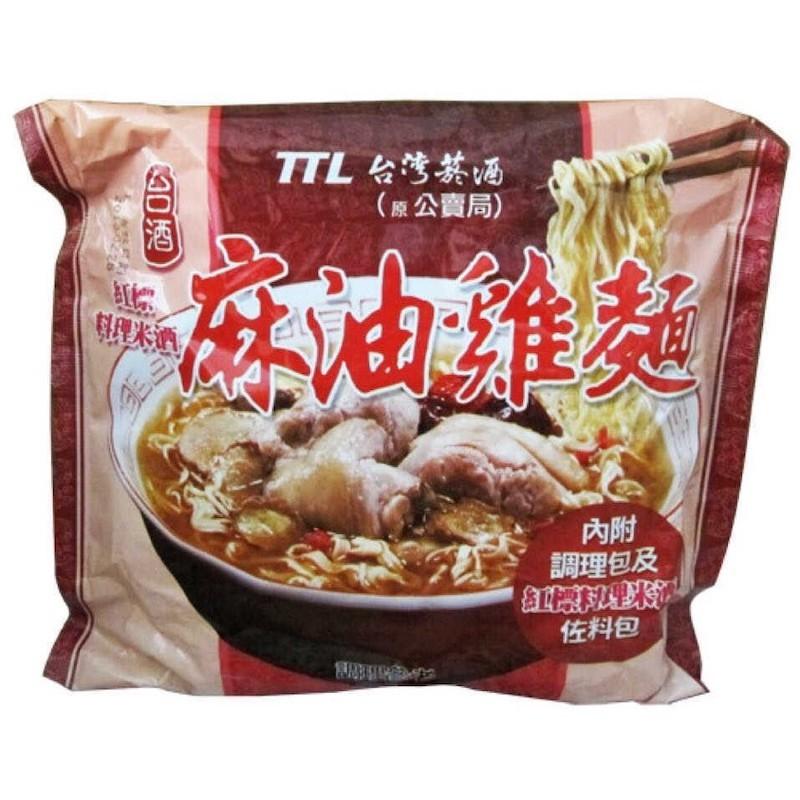 Online Shopee Hua Tiao Wine Chicken Noodles