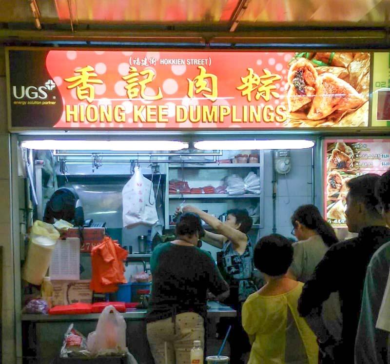 Dragon Boat Festival Singapore 2020 Hiong Kee Dumplings Online 2