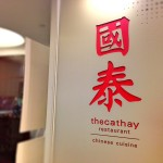 The Cathay Restaurant: Singapore Food Review