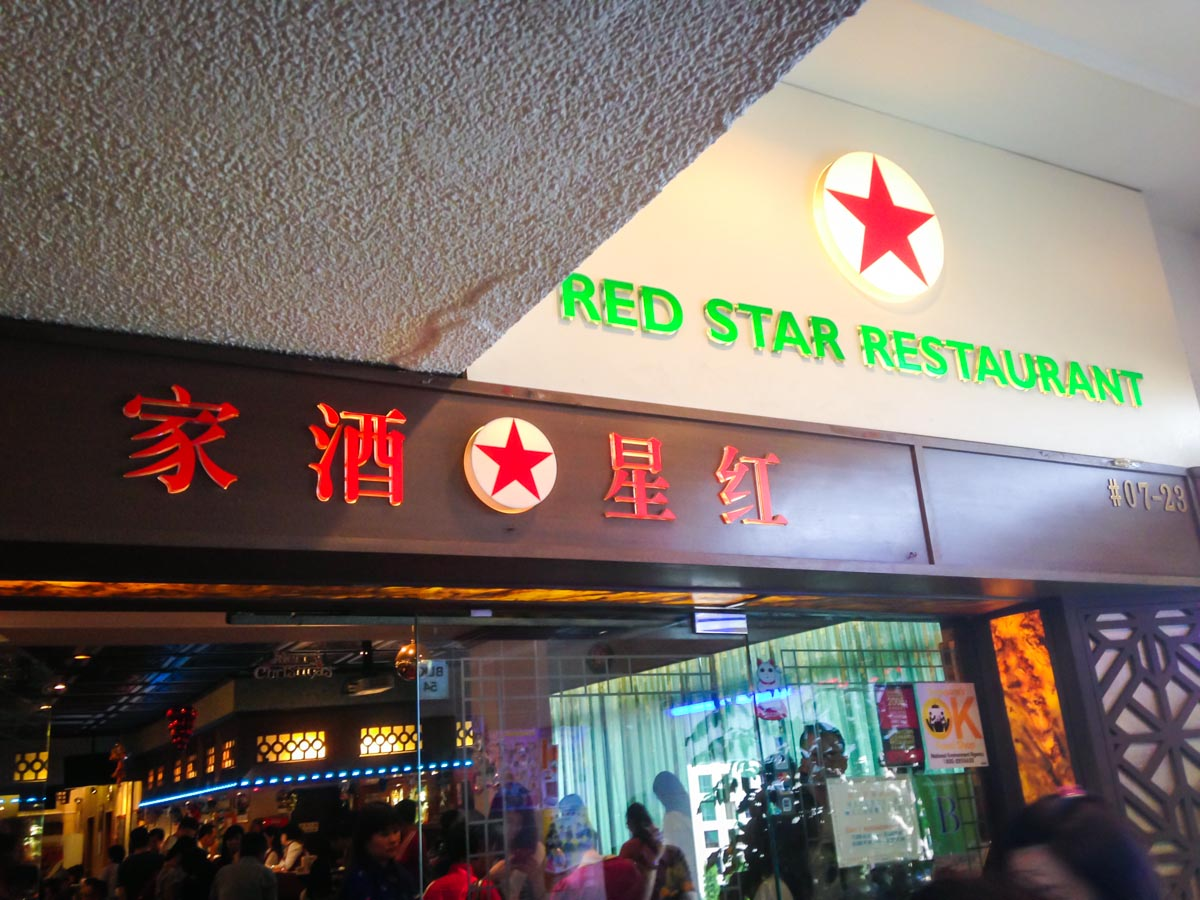 red star restaurant outram