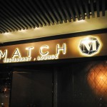 Match Restaurant and Lounge (Pan Pacific): Singapore Review