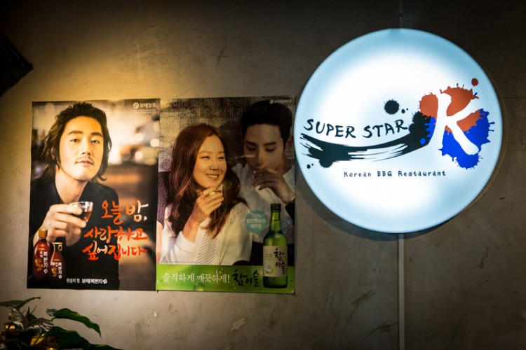 superstar k korean bbq circular road-3