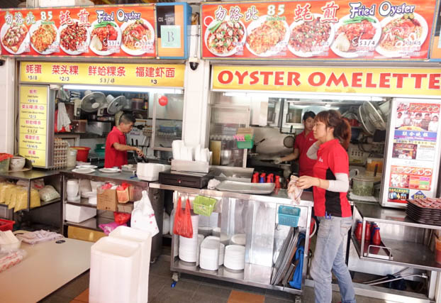 85 Bedok North Fried Oyster stall front 4