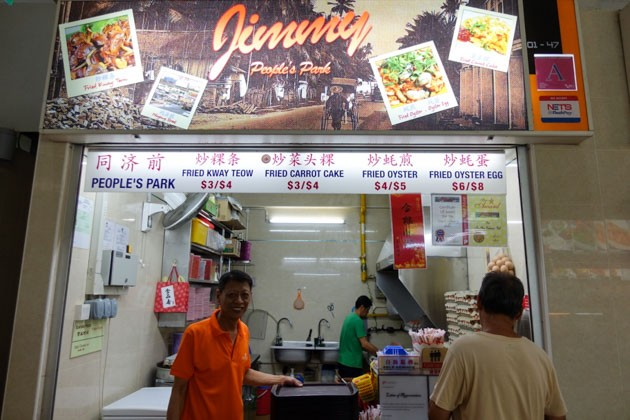 Jimmy People's Park storefront