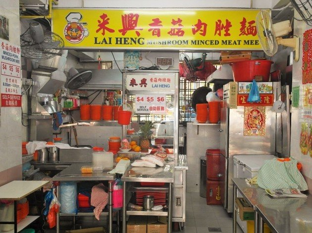 Toa Payoh Hawker Food Guide: 25 Stalls Toa Pay-oh Visit to-Lai Heng Mushroom Minced Meat Mee
