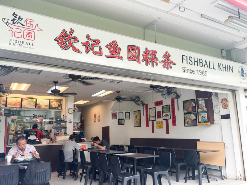 Ang Mo Kio Food Guide fishball Khin