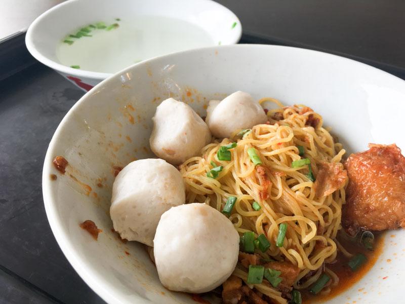 Ang Mo Kio Food Guide Fishball Khin