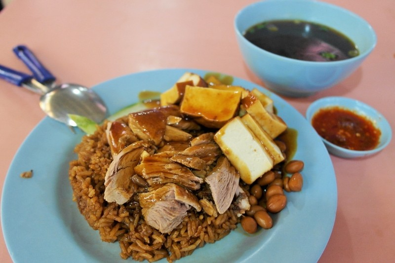 Ban Chuan Duck rice best duck rice singapore