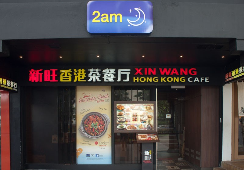 Food Places Open Till Midnight