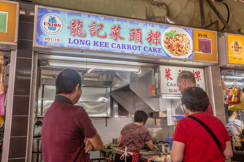Stall front of Long Kee Carrot Cake