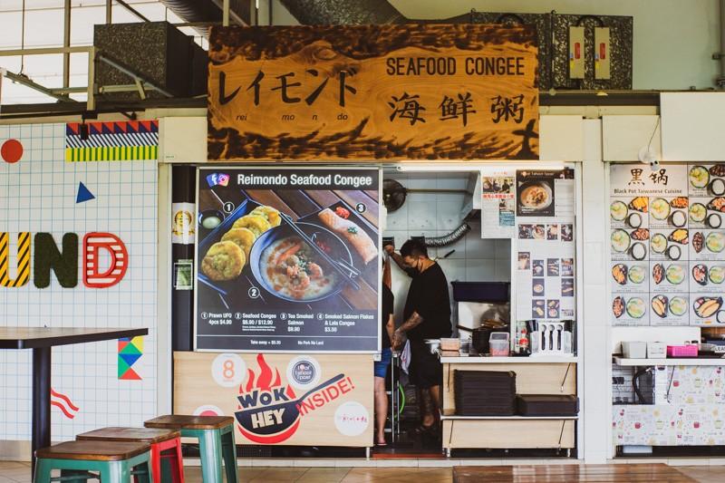 Reimondo Seafood Congee 1