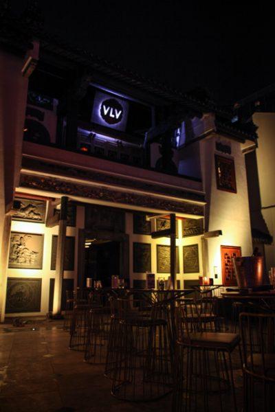 VLV - Riverside Entrance Night Shot