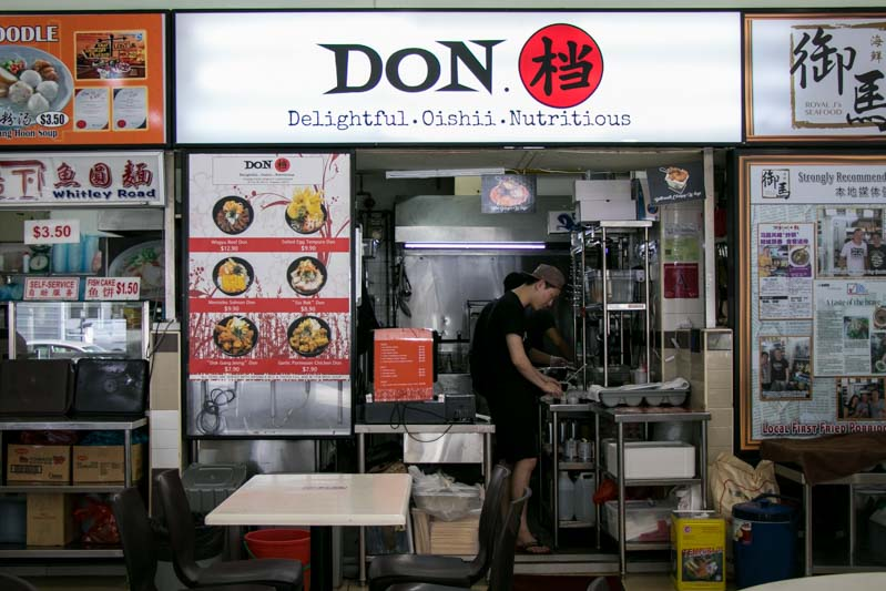 DON. Storefront