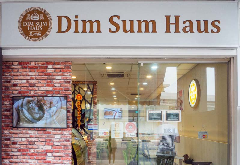 dim sum haus 1 10 Places In Jalan Besar Where You Can Dine At Wallet Friendly Prices