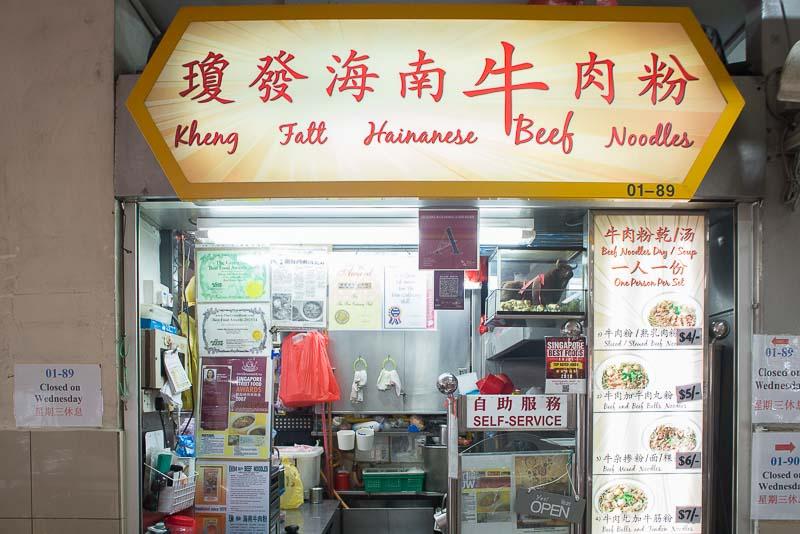 Exterior of Kheng Fatt Hainanese Beef Noodles at Golden Mile Food Centre