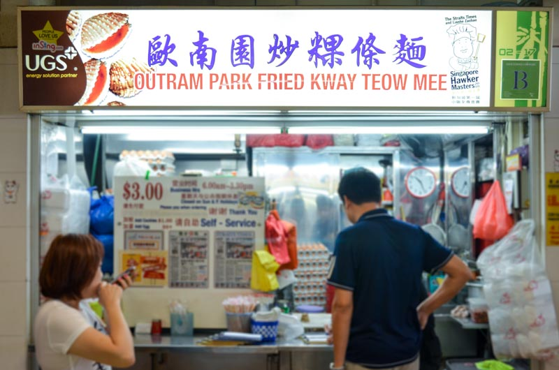 Outram Park Fried Kway Teow Mee So Good That People Are