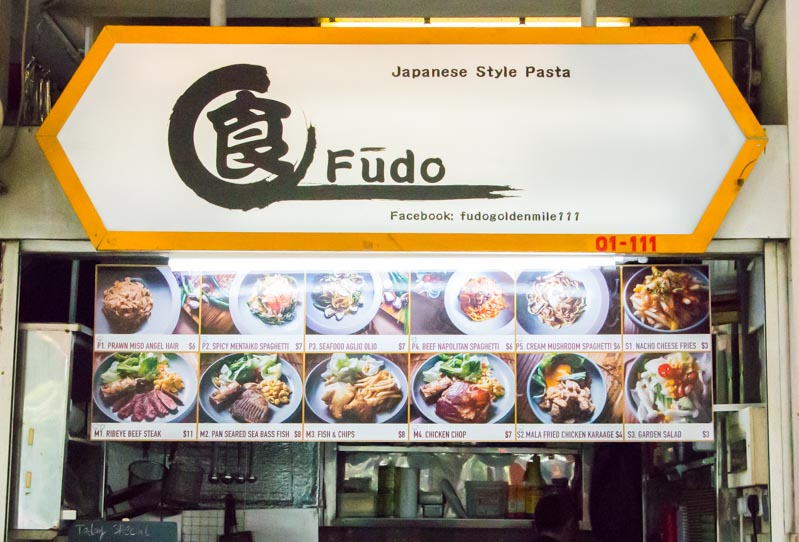 Exterior of Fudo at Golden Mile Food Centre
