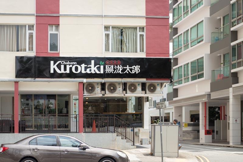 Kurotaki Chabann 1