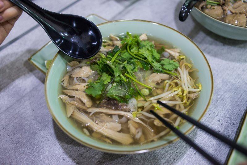 Signs A Taste Of Vietnam Pho 11