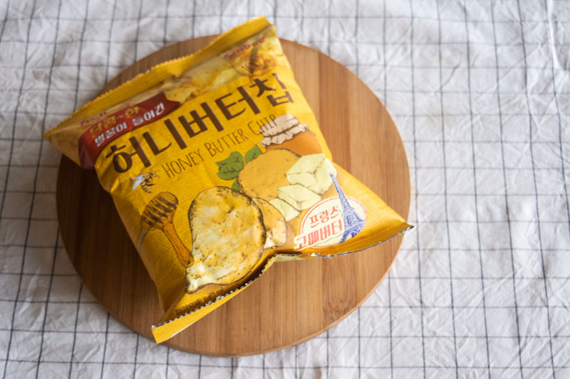 Unique Potato Chips 7
