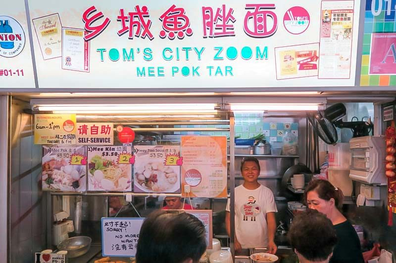 Tom Loo Tom City Zoom Mee Pok Tar 1 800x533 8 Professionals Who Hung Up Their Blazers To Chase A Dream In Singapore's F&B Scene