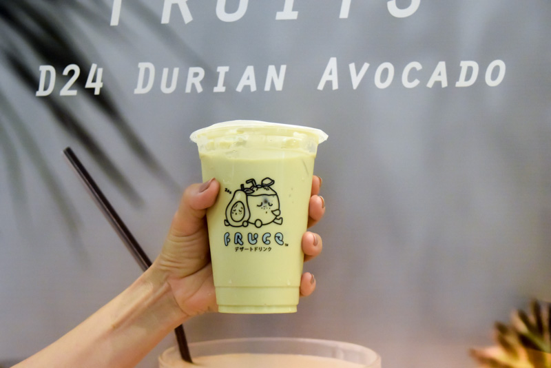 Fruce 4 Fruce: D24 Durian & Mango Sago Reinvented Into Dessert Beverages At Wisma Atria