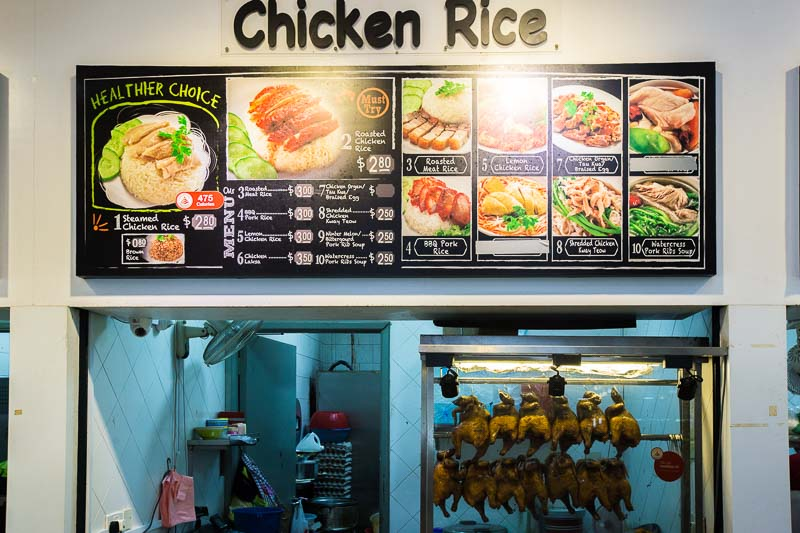 "NTU edited 26 1 of 1 10 Dishes In NTU & NIE Canteens Worth Travelling Across Singapore To Ulu ""Pulau"" NTU For"